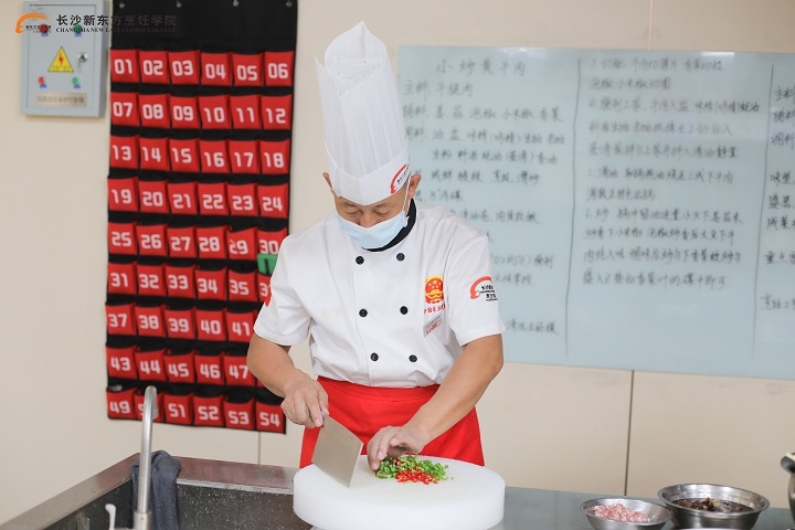 学厨师如何找一家靠谱的烹饪学校