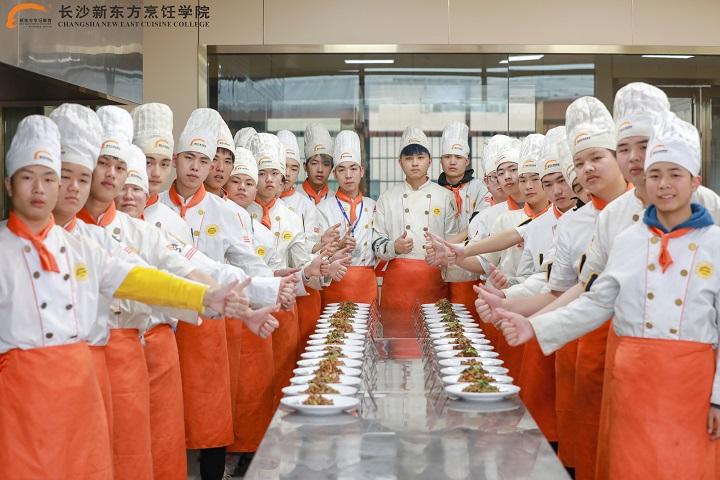 厨师培训学校学费价格详情