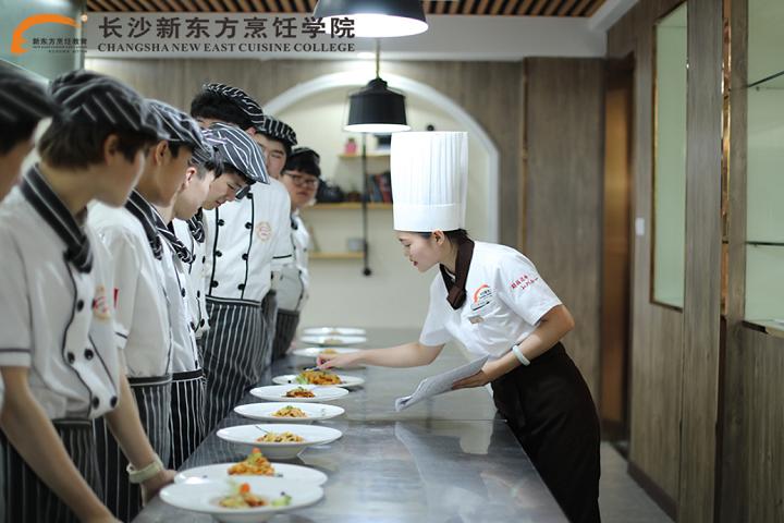长沙新东方烹饪学院学习需要多少钱