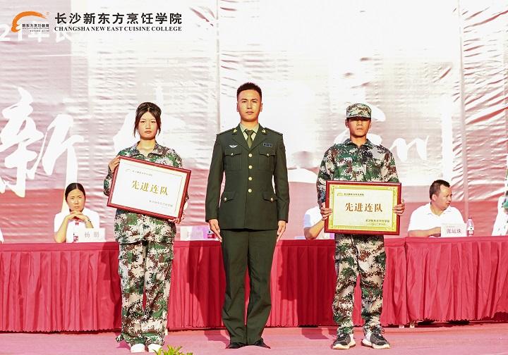 长沙新东方2021级新生军训阅兵仪式