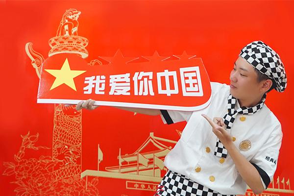 钜惠长沙新东方,与你同度国庆