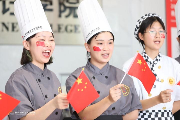 长沙新东方祝祖国神州奋起,国家繁荣