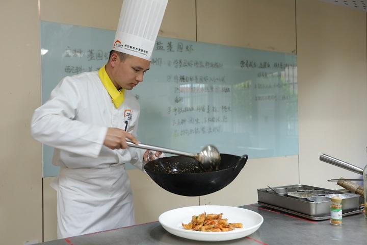 新东方短期厨师速成培训班